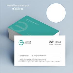 Image 4 - 90X54mm 300gsm לבן נייר עם שני הצדדים הדפסה מלא צבע הדפסת כרטיס ביקור