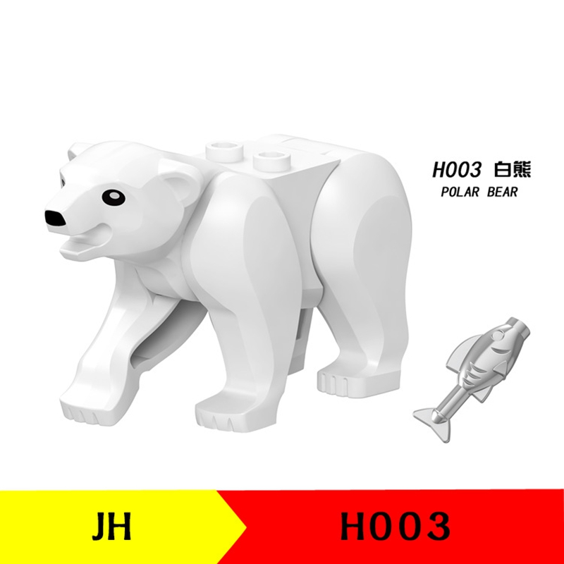Animal Gift Building Blocks Toy For Children Prince of Persia Jungle Adventure Series Animals White Bear Models Toys Single Sale