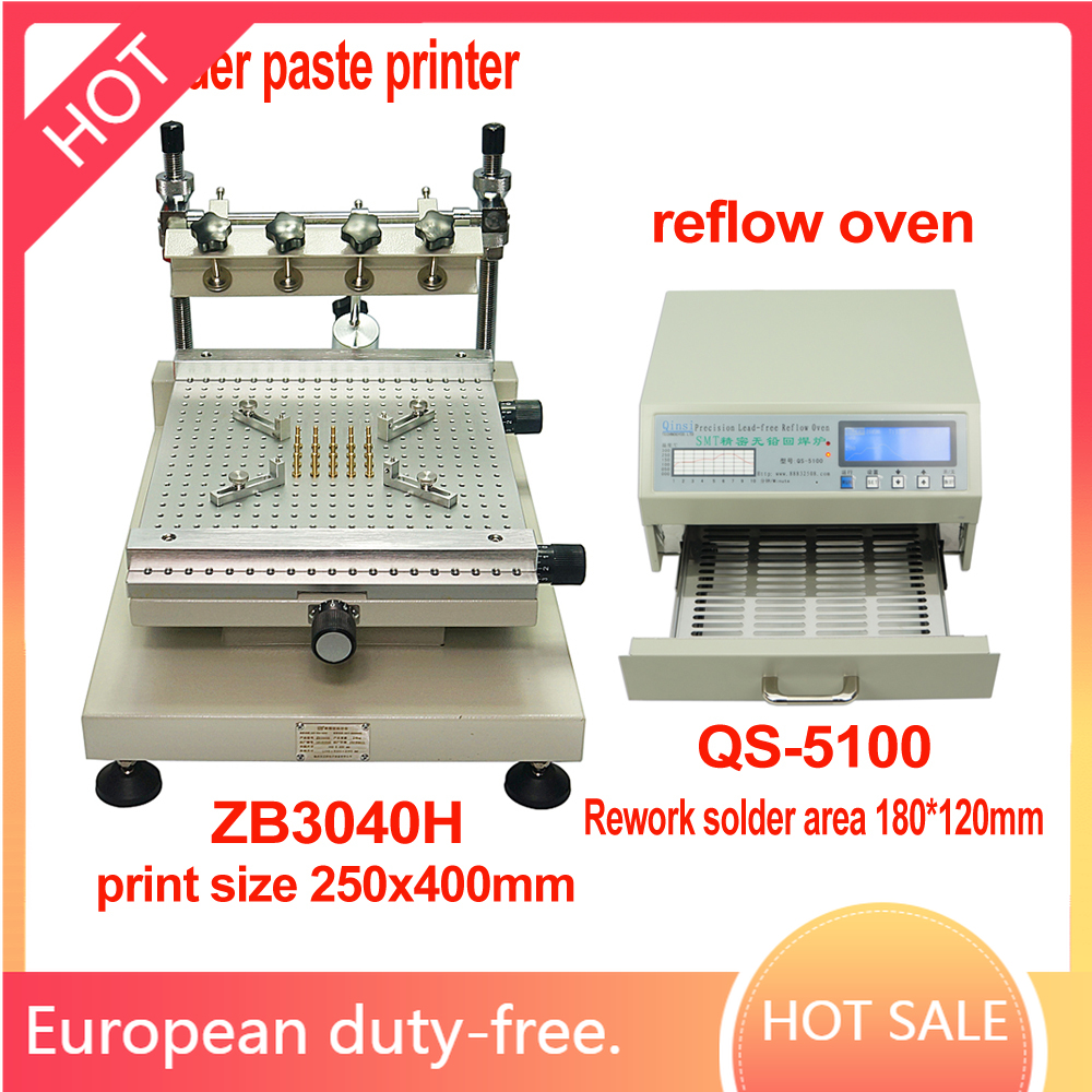 ZB3040H Solder Paste PCB Stencil Printer   QS-5100 600W Automatic Soldering stove Lead-Free SMT Reflow Oven for SMD SMT Rework