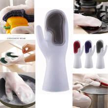Силиконовые перчатки