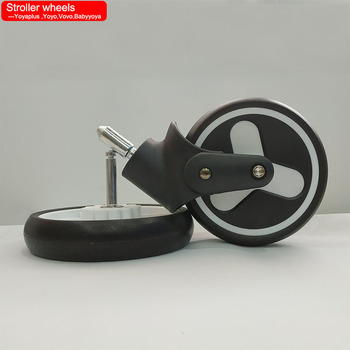 Yoya plus Yoyo Baby stroller wheels Baby accessories For Yoyo babyzen Yoya Vovo Babyyoya Bababo wheels Stroller accessories