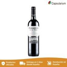 Monastery of vines breeding 2017 bottle 75 cl