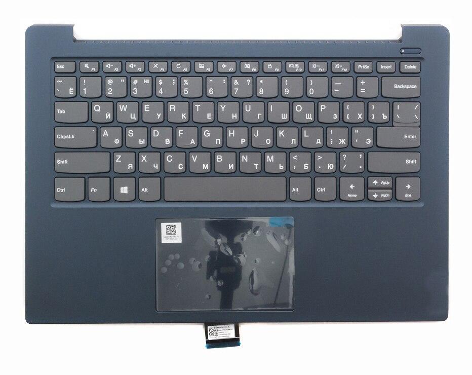 Клавиатура для Lenovo IdeaPad S340-14IIL русская, серая с синим топкейсом