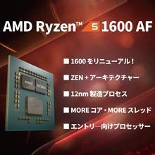 AMD Ryzen 5 1600 65W AM4 işlemci Wraith Stealth soğutucu (YD1600BBAFBOX) baz saatİ: 3.2GHz soket tipi Am4; Maksimum Temps 95 °C