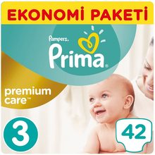 Daisposable Pampers Diapers,Daily,Mother,High Quality,Clean, 3 Size 46 Pieces, suitable For Healthy and Hygienic sensitiv