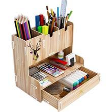 Compass wooden Desktop Pen Holder Organizer