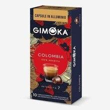 Colombia gimaka 10 Nespresso compatible alumino capsules