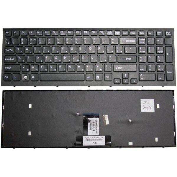 Клавиатура для Sony Vaio MP-09L23US-886 черная с черной рамкой