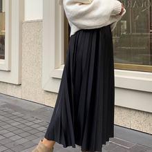 Looking Pleat Skirt Black ri Women Muslim Clothing Skirt 2021 Fashion
