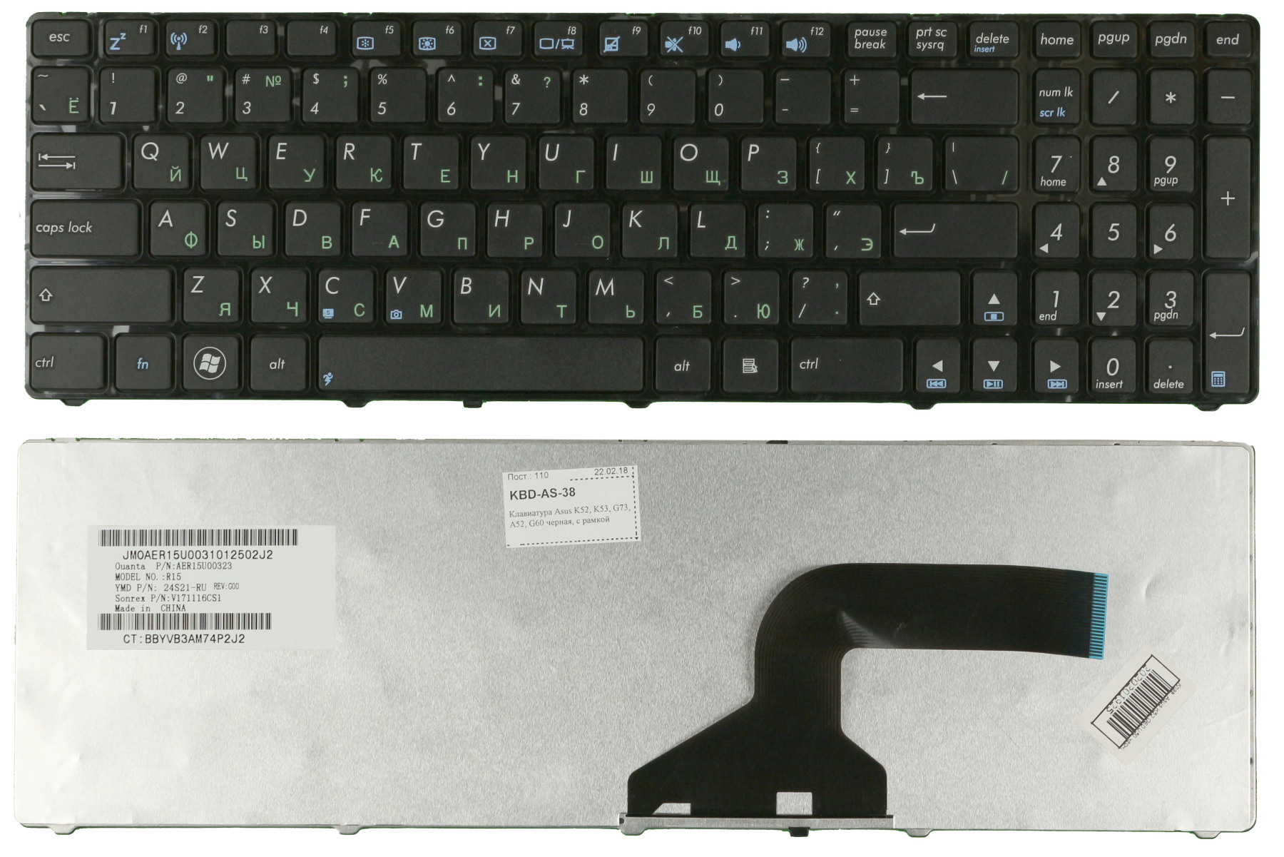 Клавиатура для Asus K52JB черная