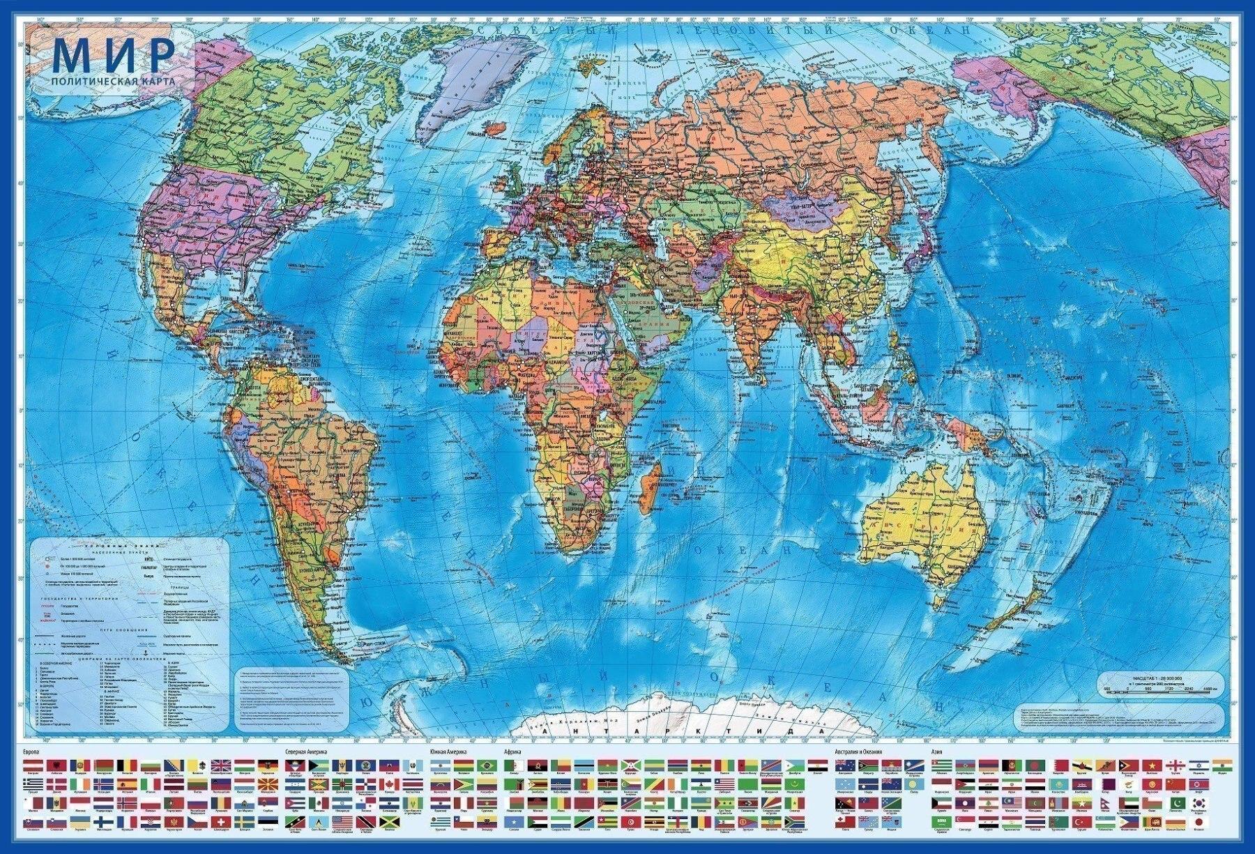 Политическая интерактивная карта мира с ламинацией, 1:21,5М