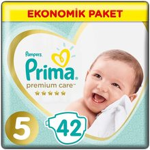 Daisposable Pampers Diapers,Daily,Mother,High Quality,Clean, 5 size 46 pieces,suitable for healthy and hygienic sensitiv