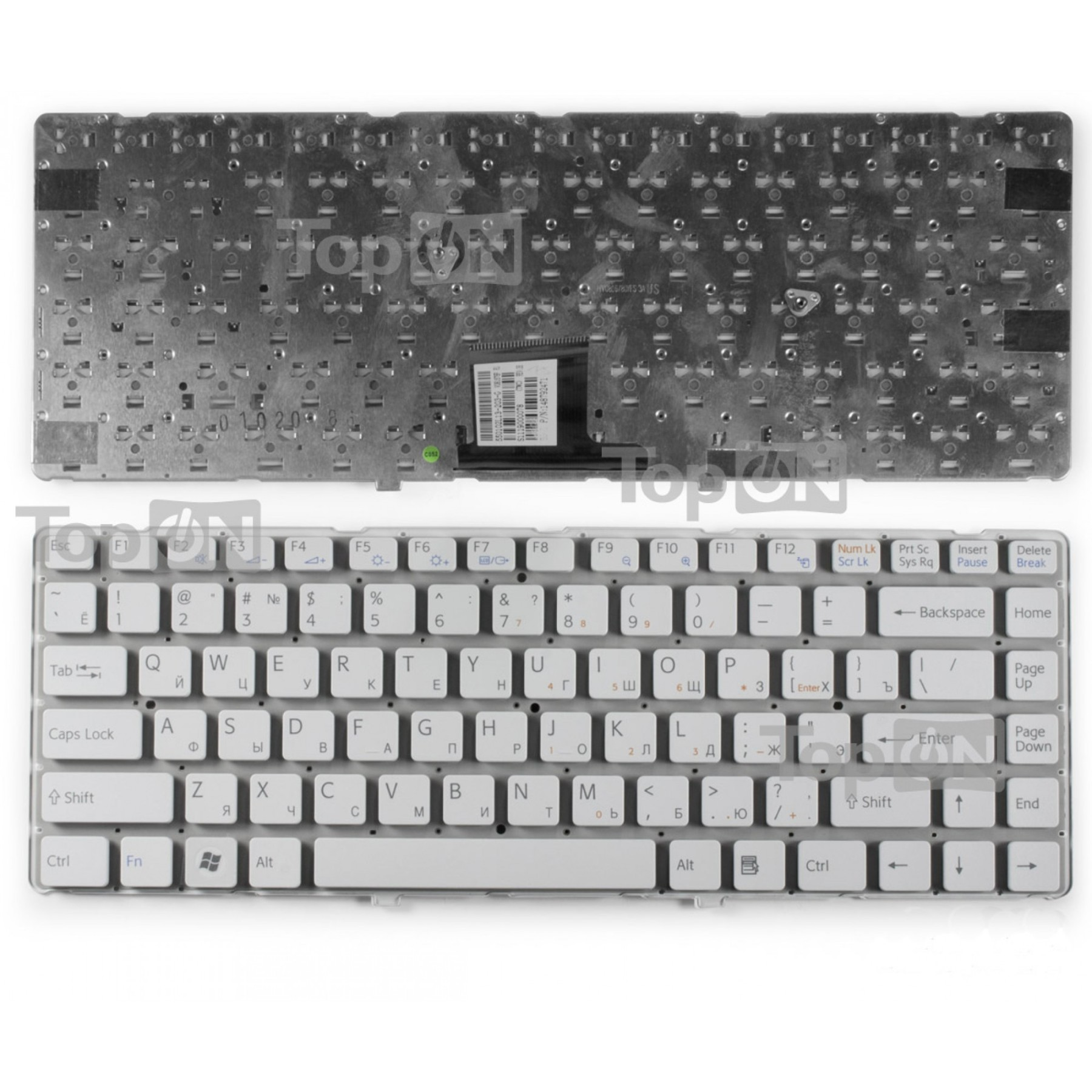 Клавиатура для MP-09L13SU-886 Плоский Enter. Белая, без рамки