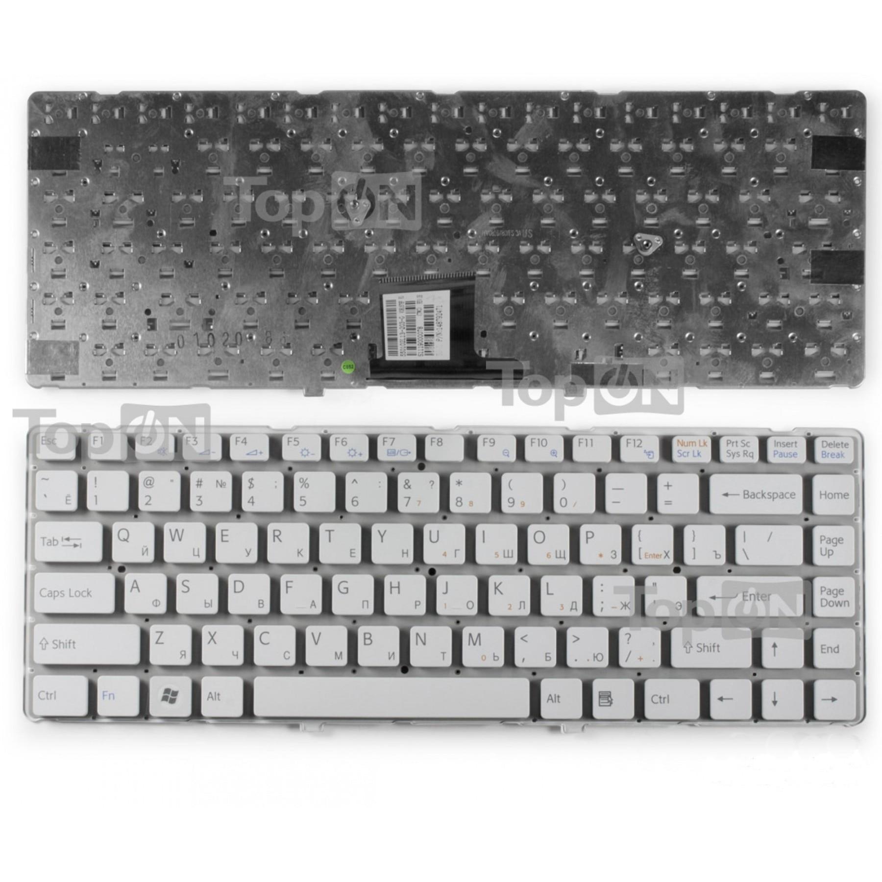 Клавиатура для MP-09L16SU-886 Плоский Enter. Белая, без рамки