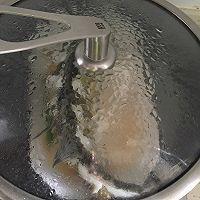清蒸鲈鱼的做法图解3
