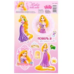 Sticker Set Disney Princess Rapunzel