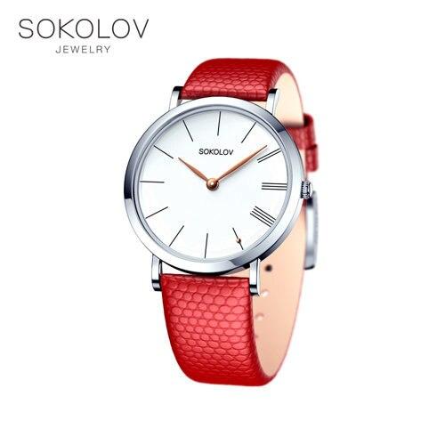 Women's Silver SOKOLOV Watch Fashion Jewelry 925 Women's Male, Wrist Watch, Women's Watches Female, Women's Brand Watches, Silver Watches, Quartz Watch