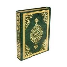 Arapça Kur'anı Kerim İslami Kitap En Büyük Beden
