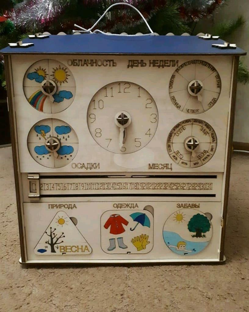 Conseil occupé pour les enfants apprenant busybox en bois busyboard montessori puzzles jouets éducatifs - 5
