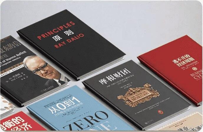 金融人该读的35本经典书籍-52资源网