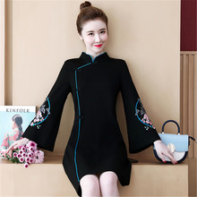 Temperament Dress Chinese-Style Plus-Size New-Fashion Long-Sleeved Spring Stand-Up-Collar