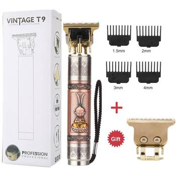 Men's Hair Trimmer Clipper+1Pcs Replaced Cutter head 0mm Baldheaded Beard Shaving Precision Cutting Machine - discount item  48% OFF Personal Care Appliances