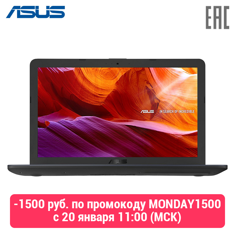 """Laptop Asus X543UA-GQ2609 15.6 """"/FHD/Pen 4417U/6 GB/1 TB/Endless (90NB0HF7-M38540)"""