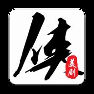 美剧侠V1.8.6直装破解版_美剧界龙头老大