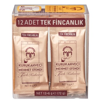 цена на Famous Turkish coffee, Kurukahveci Mehmet Efendi, traditional coffee, ground Turkish coffee, roasted coffee foam,