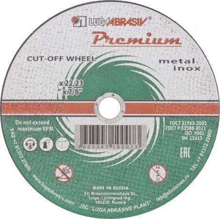 Circle Cutting MEADOWS-GRIT 125X1X22 A54 Premium
