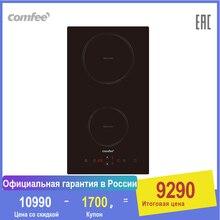 Электронная варочная панель индукционная плита Comfee CIH300 2 конфорки быстрый нагрев 3500Вт черный