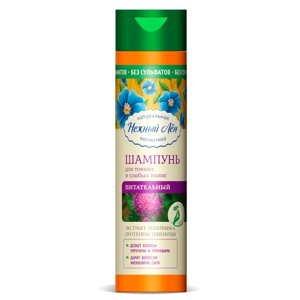 Gentle flax shampoo nourishing for thin and long hair image