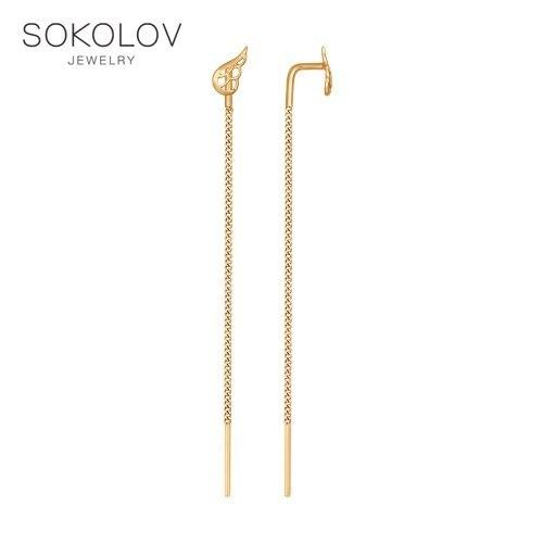 Drop Earrings, Chains Of Gold SOKOLOV Fashion Jewelry 585 Women's Male, Long Earrings