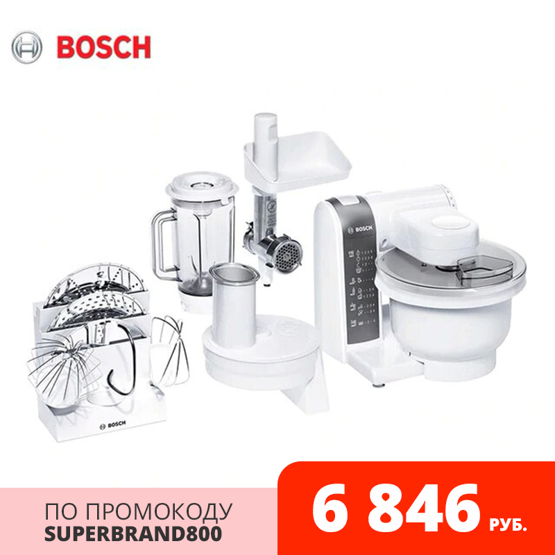 Кухонный комбайн Bosch MUM4855|food processor|bosch food processormeat grinder food processor | АлиЭкспресс - для кухни