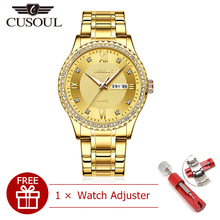 Cusoul Classic Men  Watches Luxury Gold Business Watch Stainless Steel Quartz Wristwatches Luminous Waterproof Quartz Watch good quality fasion mens ip gold plating quartz wristwatches stainless steel watches 3 colors available