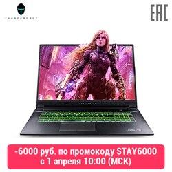 Gaming Laptop Thunderobot 911 Plus 17.3 Full Hd/I7-9750h/Nvidia Gtx 1660ti 6г Б/8 Gb/256 Gb Ssd + 1 Gb Hdd/Dos Zwart