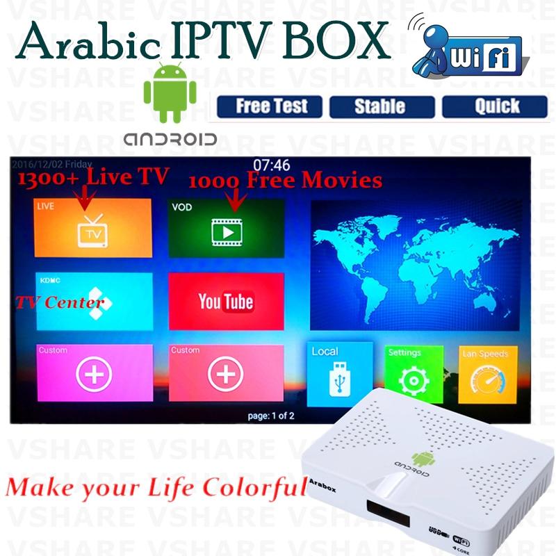 Vshare Arabic IPTV Box Free TV ,IPTV Arabic Channels Box  Arabic IPTV Europe Support More Than 1300 Live TV Swedish EctChannel