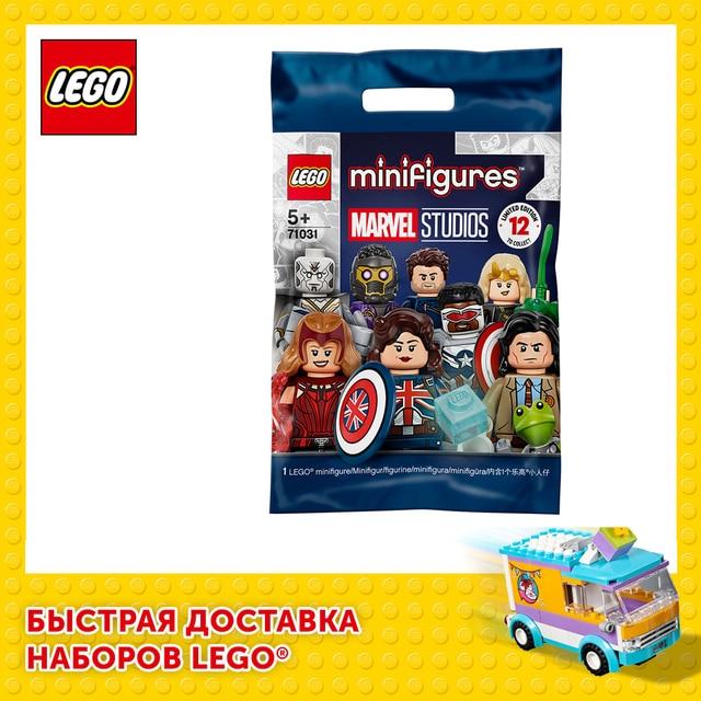 Конструктор LEGO Minifigures Marvel Studios 1