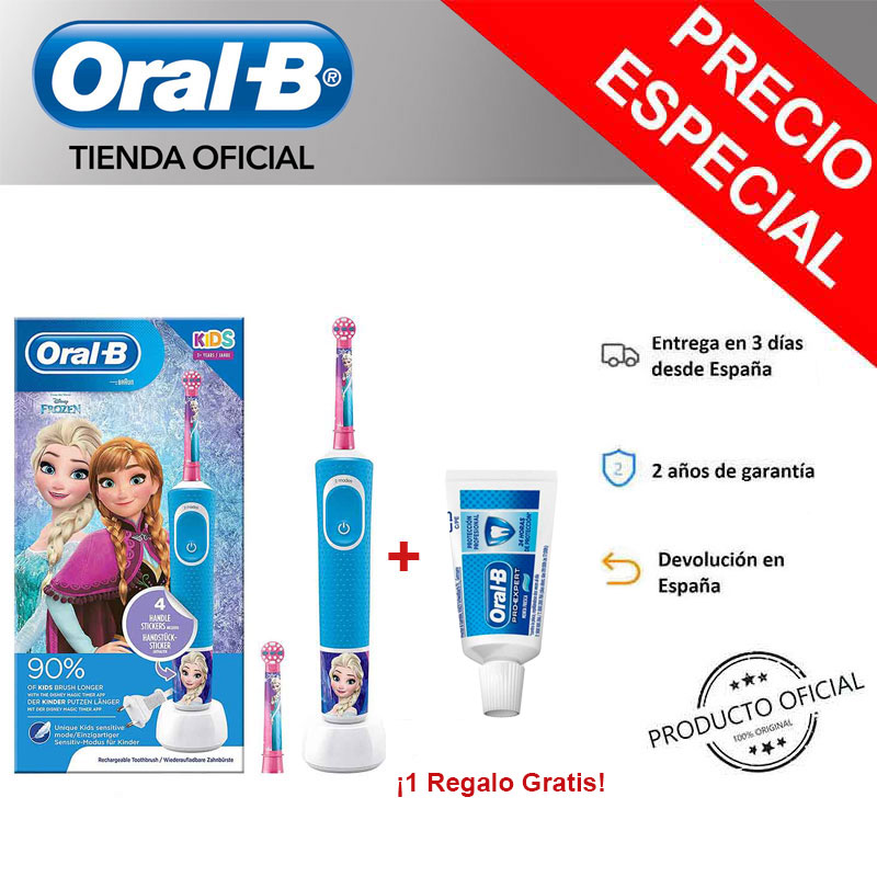 Oral-B Vitality KIDS Frozen and Star Wars Plus Box and Stages-electrics Toothbrush + tooth paste gift image