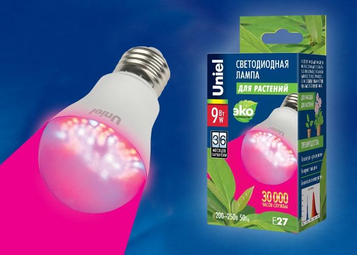 Uniel LED lamp for plants ...