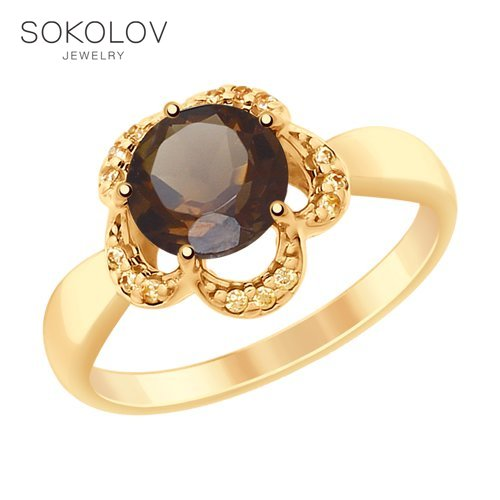 Ring. Made Of Gilded Silver With Topaz And Cubic Zirkonia Fashion Jewelry 925 Women's Male