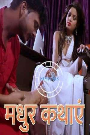 甜蜜的故事 2021 Hindi