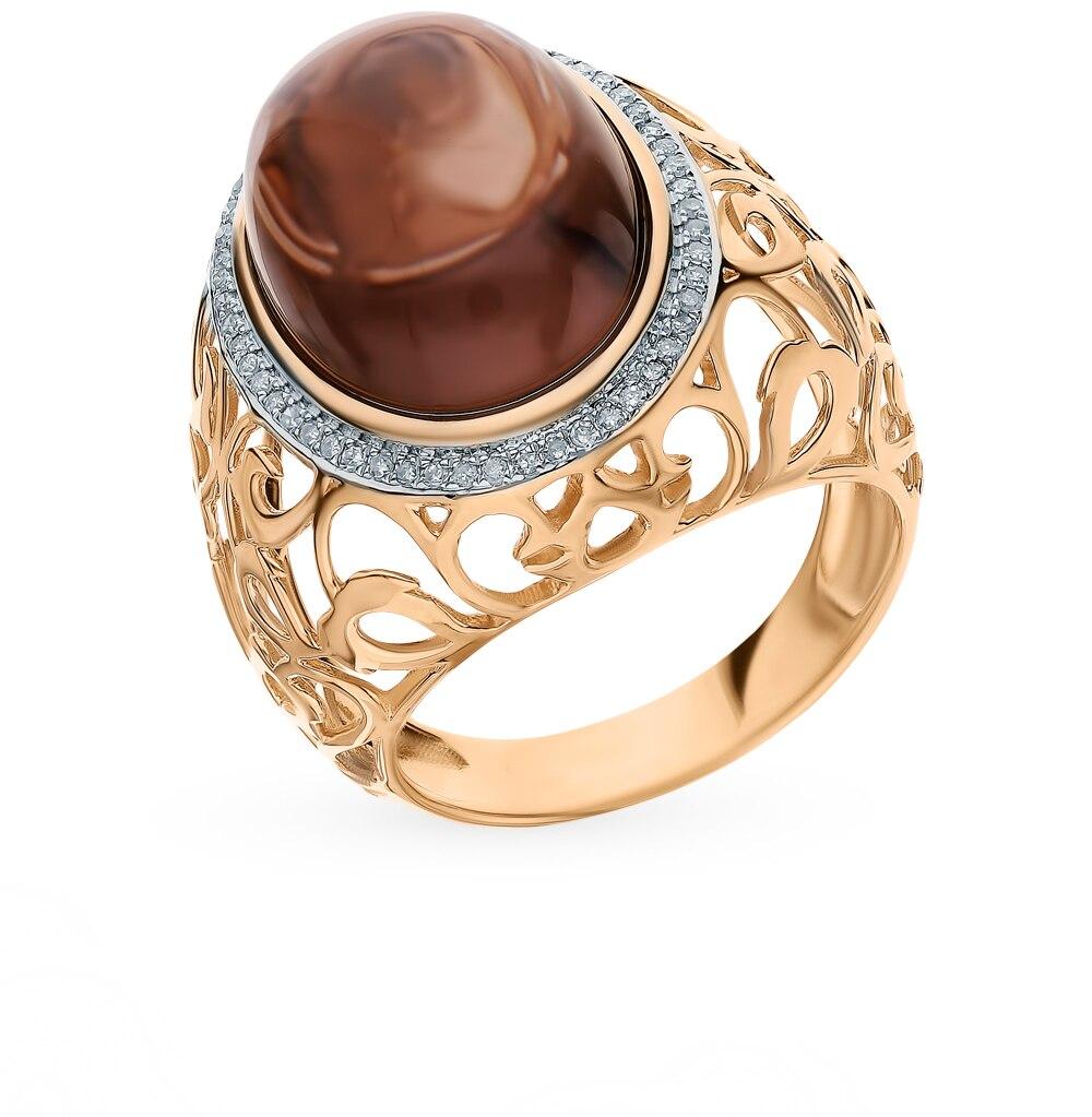 Gold Ring With Rauchtopazami Diamonds SUNLIGHT Test 585