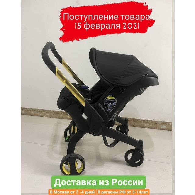 Baby Stroller car seat FoFo roller limited new (model 2021G) for travel, on board the plane from birth to 14 months