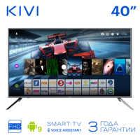 "Телевизор 40 ""KIVI 40F730GR Full HD Smart TV Android 9 Голосовой ввод HDR WCG 4043 polegada"