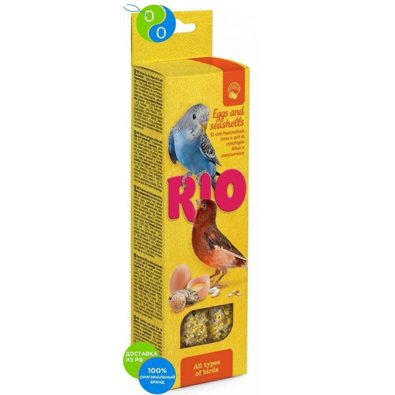 Rio sticks with egg and shell rock for all kinds of birds 2h40g,rio, river and, a delicacy for birds, parrots sticks, sticks for canaries, bird, lakomtsva for birds to feed poultry, than to treat bird birds and floral print beach kimono