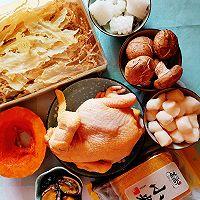 """#美食说出""""新年好""""#花胶鲍鱼鸡的做法图解1"""
