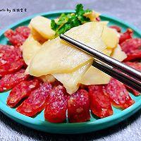 #福气年夜菜#茭白炒腊肠的做法图解13