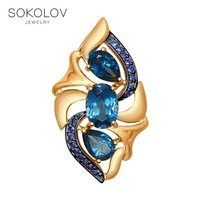 Sokolov pendant in gold with blue topaz and blue cubic zirconia, fashion jewelry, 585, women's male, pendants for neck women