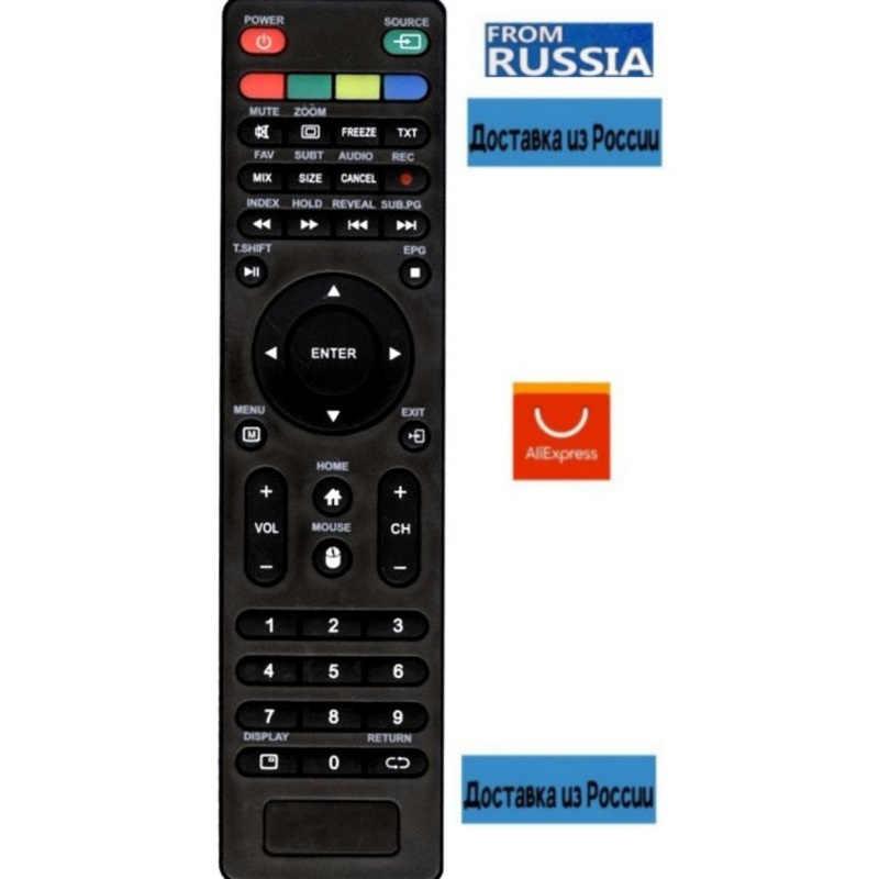 Пульт Digma DM-LED39R301BT2S, DM-LED43F302BT2S, DM-LED50F303BT2S и др. с кн. MOUSE с доставкой из России